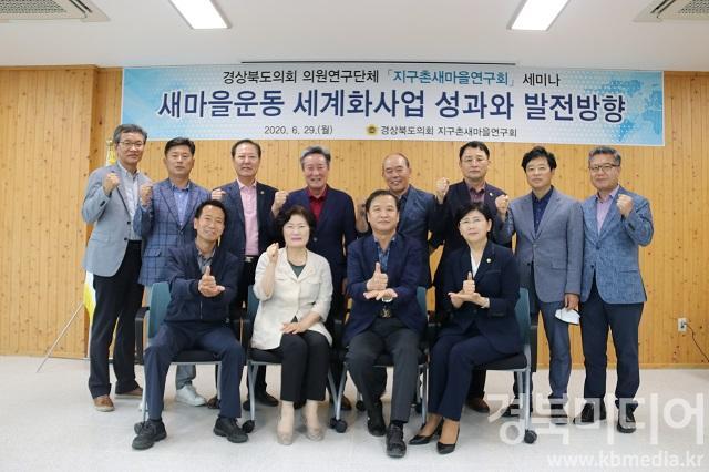 1._지구촌새마을연구회_활동.JPG