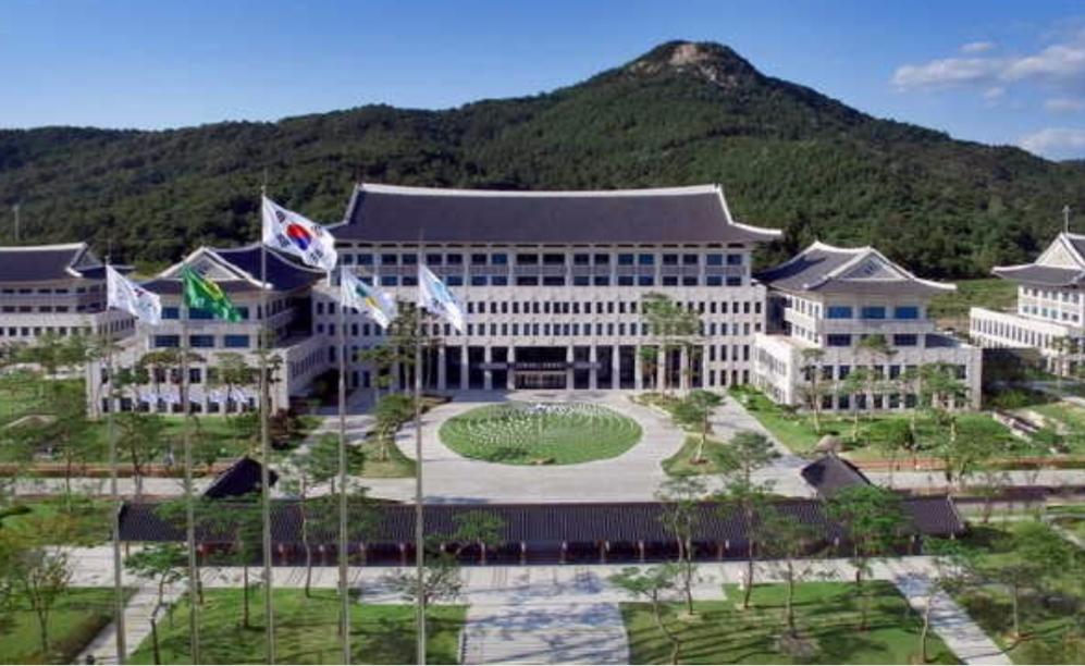 경북도, 코로나19 피해 농어가 농어촌진흥기금 긴급 지원
