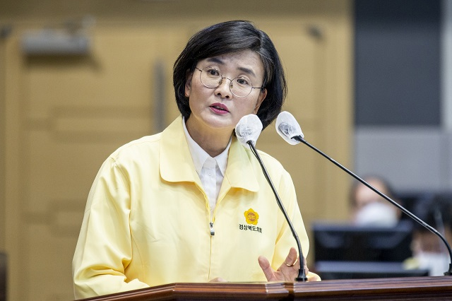 임미애 도의원, 코로나19 대책마련 촉구…안동산불 도지사 대응 '일침'
