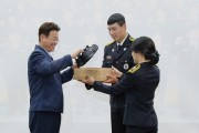 경북도, 국가직 소방공무원 177명 첫 신규 임용