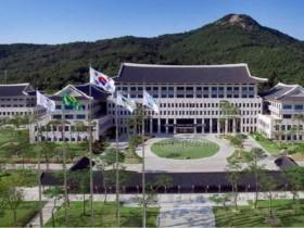 경북도, 소멸시효 도래 지역개발공채 소유자 찾아 돌려준다!