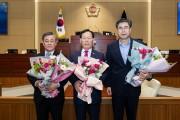 경북도의회, 제11대 후반기 의장에 고우현, 제1부의장 김희수, 제2부의장 도기욱 선출