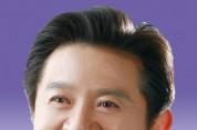 이칠구 도의원, 경상북도 산업기술단지 지원에 관한 조례안 발의