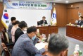 경북도, 인권위원회 출범…인권증진 행보 본격