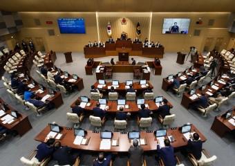 경북도의회, 제11대 후반기 원 구성 완료