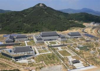 정부도 인정한 일 잘하는 경북도... 정부합동평가 전국 1위